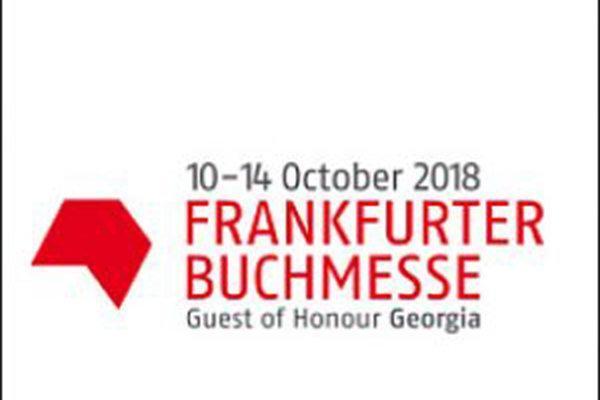 کارشکنی سفارت آلمان برای حضور ناشران ایرانی در نمایشگاه فرانکفورت