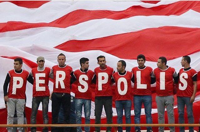 هیجان توئیتری طرفداران در لحظات نفسگیر پیش از بازی با هشتگ #پرسپولیس_قهرمان