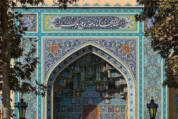 جایزه جهانی ملک به آثار فاخر هنری در حوزه فرهنگ وقف اهدا می گردد