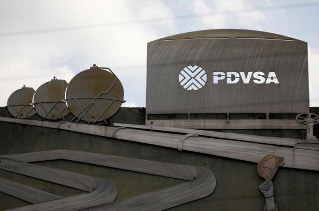 تحریم های نفتی آمریکا برای سرنگونی دولت ونزوئلا