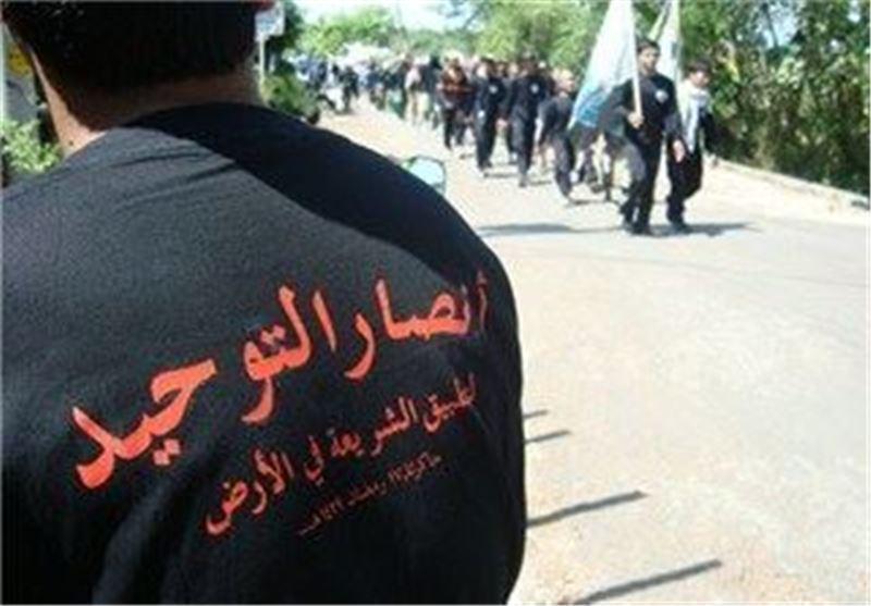 پلیس اندونزی هفت عضو گروه جماعت انصار التوحید را کشت