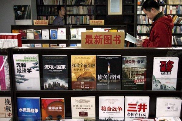 60 درصد نشر چین در اختیار بخش دولتی است