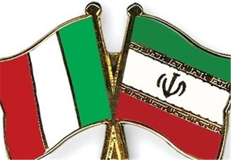 بیانیه مشترک درخصوص سفر رسمی معاون وزیر امور خارجه ایتالیا به ایران