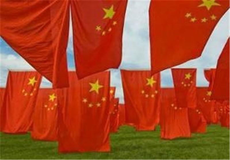 حزب کمونیست چین اصلاحات مالی ساختاری را اجرا می نماید