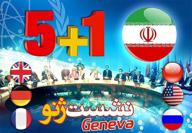 چین و روسیه با غنی سازی اورانیوم در ایران موافق هستند
