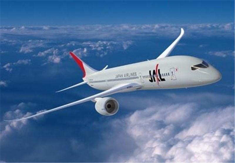 ابراز تاسف پکن از اقدام کره جنوبی در گسترش منطقه هوایی
