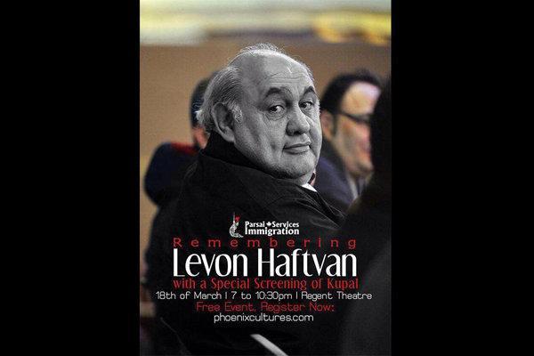 بزرگداشت لوون هفتوان با نمایش کوپال در کانادا