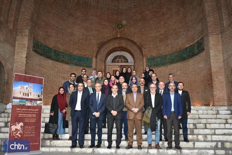 همایش میراث باستان شناسی اسپانیا در موزه ملی ایران برگزار گردید