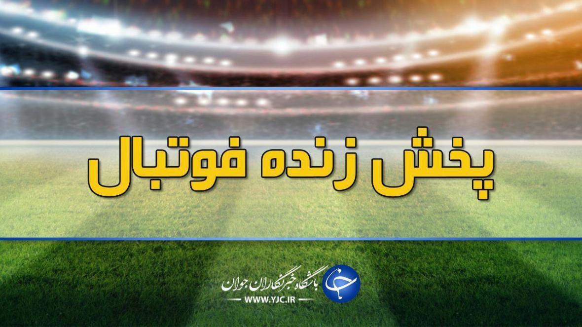 پخش زنده ملاقات های لیگ برتر فوتبال انگلیس