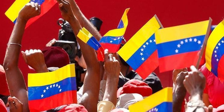 دعوتِ مادورو از اتحادیه اروپا و سازمان ملل برای نظارت بر انتخابات پارلمانی ونزوئلا