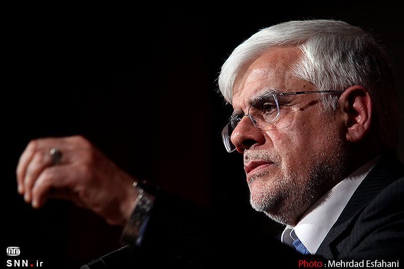 عارف: ما را از داخل جبهه اصلاحات می زنند