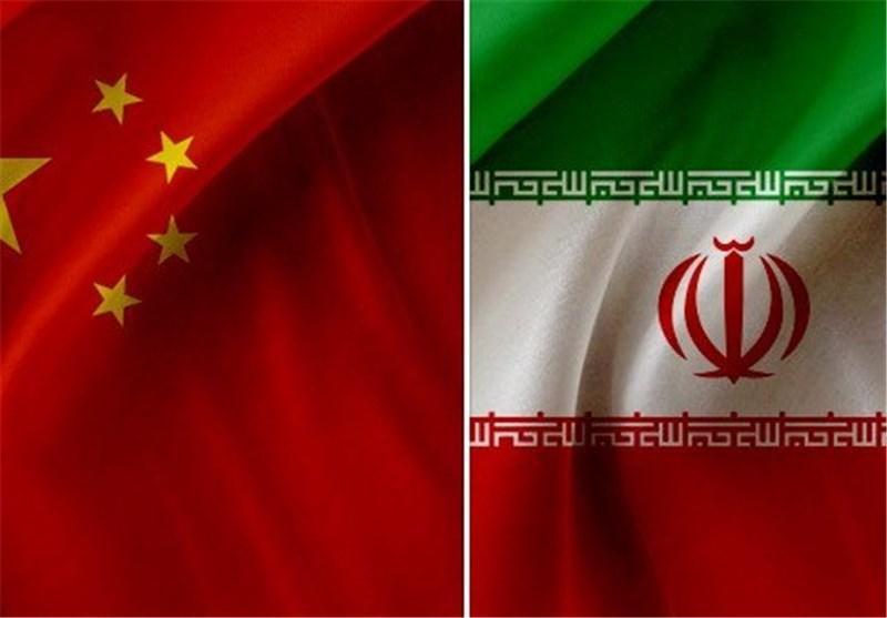 روابط مالی و فرهنگی چین و ایران توسعه می یابد