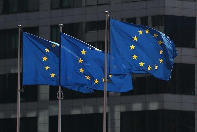 بیانیه اتحادیه اروپا در مورد فعالیت های هسته ای ایران