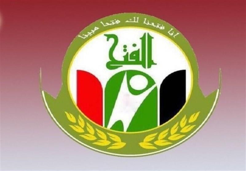 عراق، درخواست ائتلاف الفتح برای آنالیز اقدامات تجاوزکارانه آمریکا در مجلس