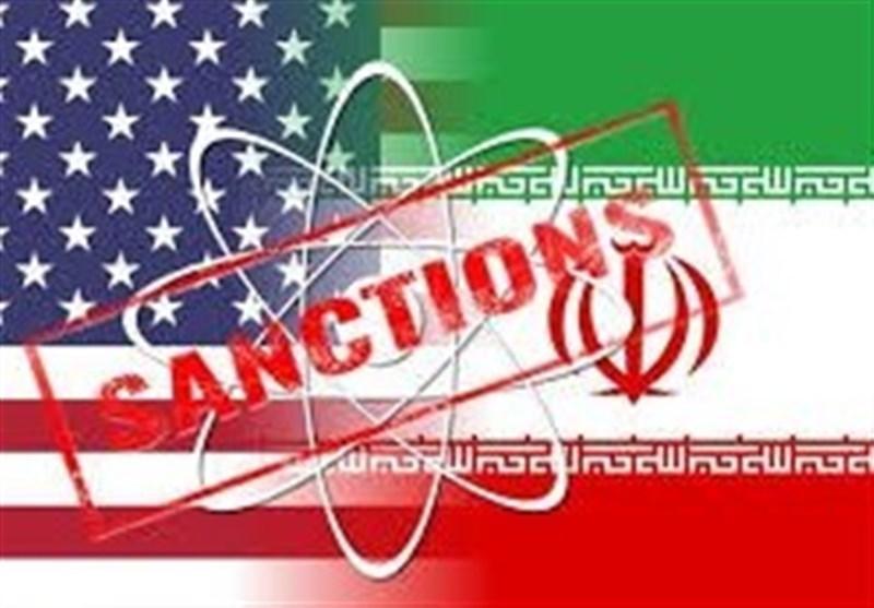 مقامات ارشد سابق آمریکایی و اروپایی خواهان کاهش تحریم های آمریکا علیه ایران شدند