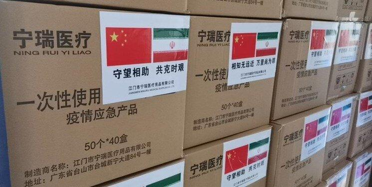 نهمین محموله یاری های چین به تهران ارسال شد