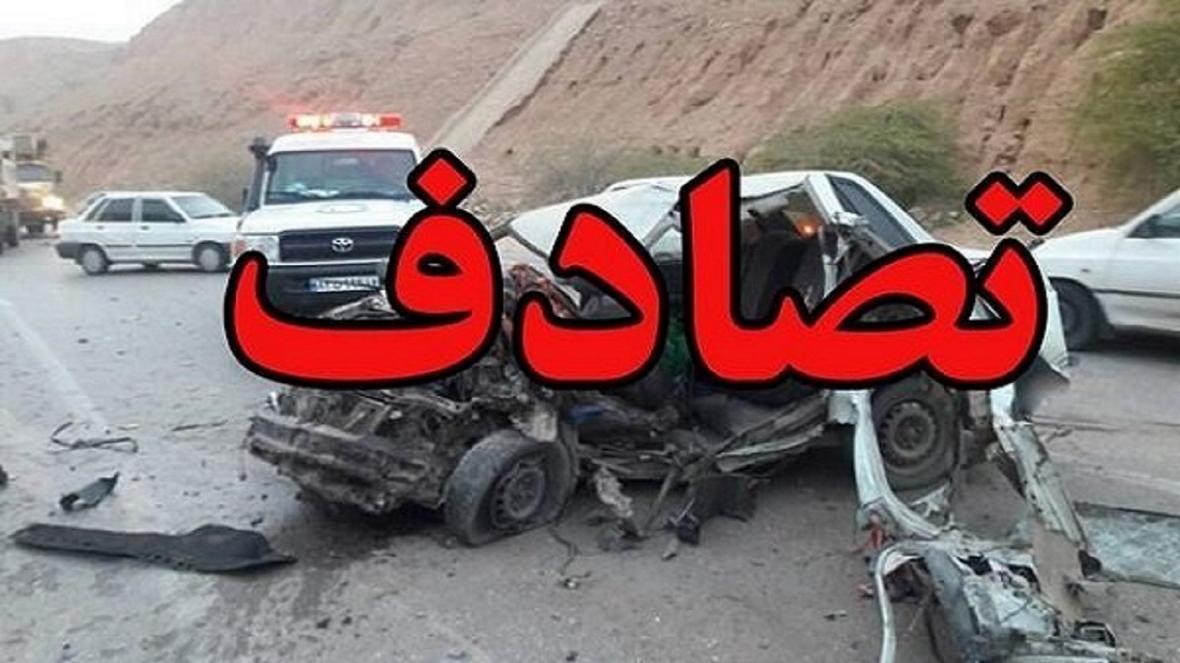 6 کشته و مجروح بر اثر تصادف چند خودرو در جاده قدیم