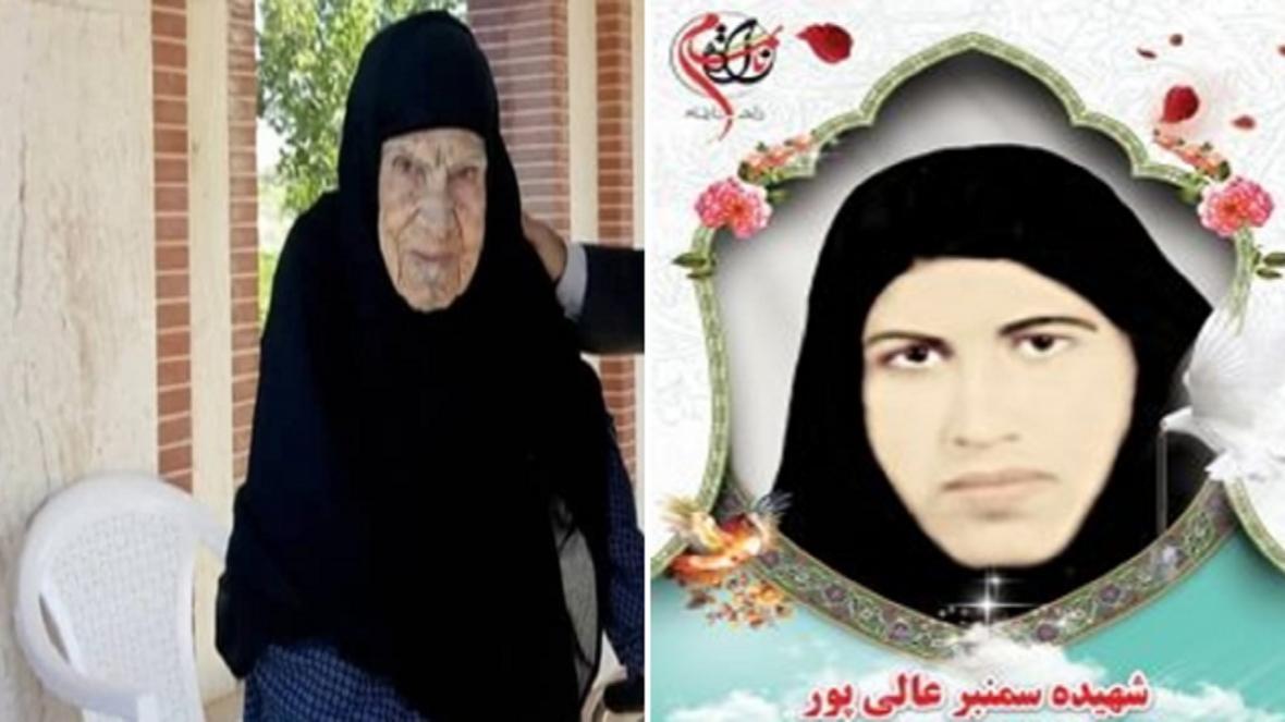 مادر نخستین شهید زن استان بوشهر درگذشت