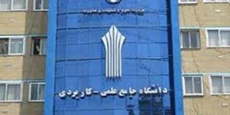 سردرگمی مراکز دانشگاه جامع استان تهران در نحوه برگزاری امتحانات خاتمه ترم، امید: چگونگی آزمون ها امروز تعیین می گردد