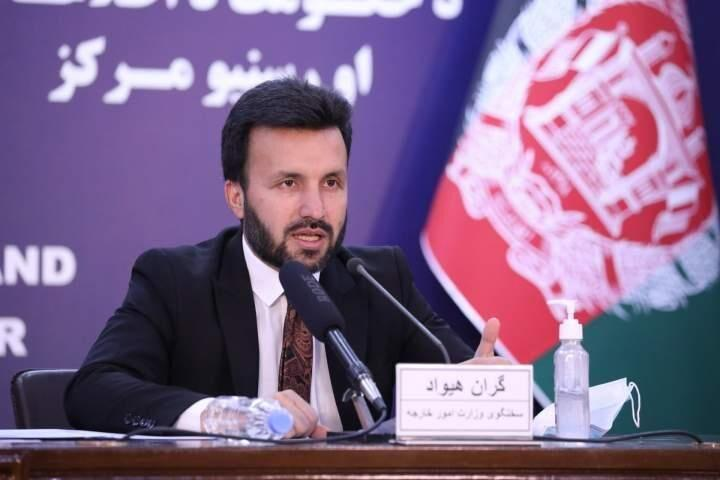 کابل فردا میزبان نشست بین المللی برای صلح افغانستان است