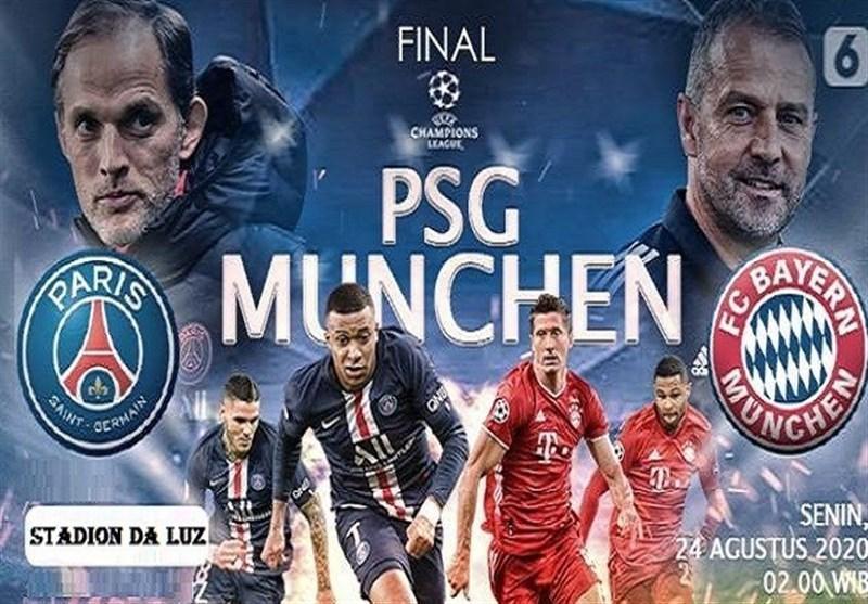فینال لیگ قهرمانان اروپا، رؤیای اولین قهرمانی پشت سد باواریایی ها، تقابل تفکرات آلمانی در ایستگاه پایانی