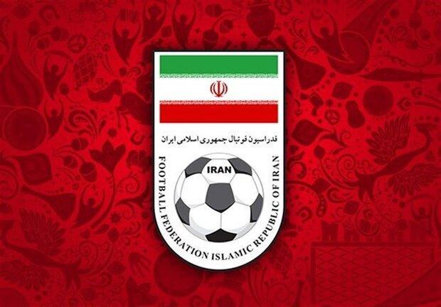 اطلاعیه فدراسیون فوتبال در واکنش به محرومیت مهاجم پرسپولیس