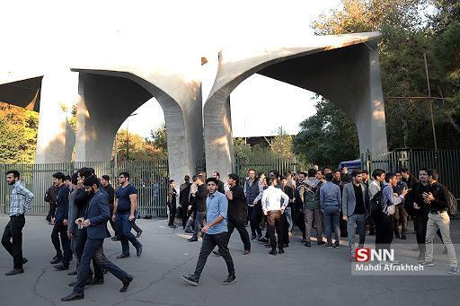 مهلت ثبت نام شرکت در انتخابات شورای صنفی دانشگاه تهران امروز، پنجم آبان به خاتمه می رسد