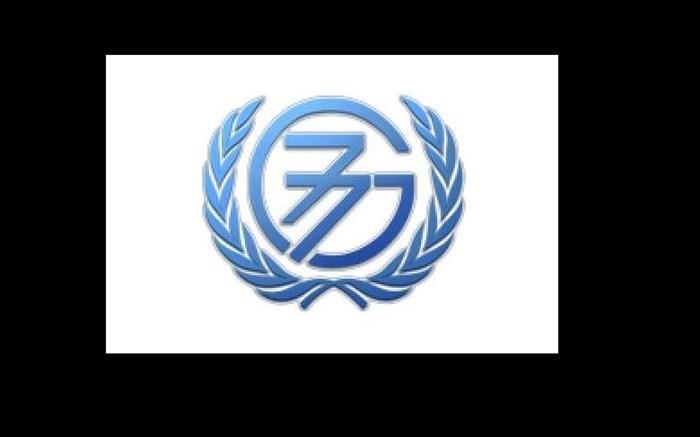 گروه 77 به اضافه چین بر لغو فوری تحریم های ایران تاکید نمود