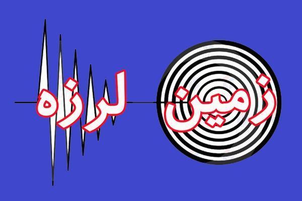 9 زمین لرزه در استان تهران، سپری شدن آبان 99 با بیش از 1000 زلزله در کشور