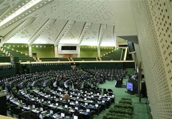 مخالفت مجلس با پیشنهاد تعیین نحوه اعتقاد کاندیداهای انتخابات ریاست جمهوری به ولایت فقیه