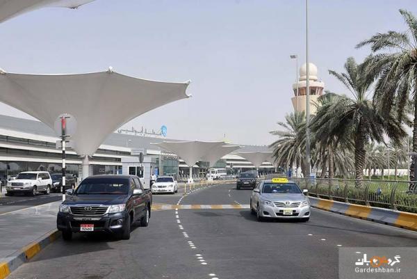 امکانات فرودگاه بین المللی ابوظبی چیست؟عکس