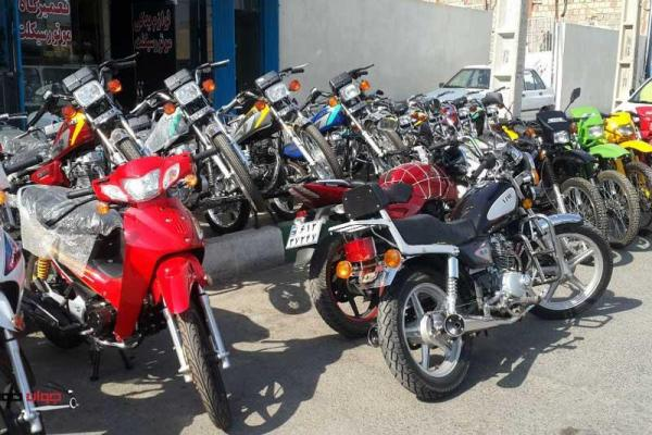 افزایش 20 درصدی قیمت موتورسیکلت ، گران ترین و ارزان ترین موتورها در ایران