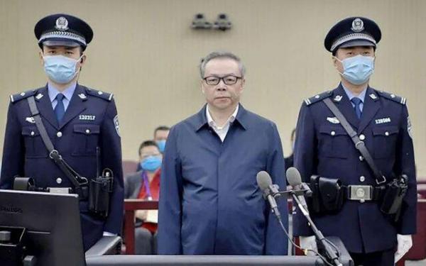 محکوم شدن یک مقام سابق حزب کمونیست چین به اعدام