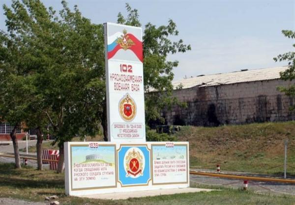 علاقه ارمنستان به گسترش پایگاه نظامی روسیه در این کشور