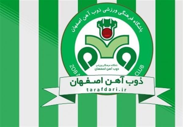 باشگاه ذوب آهن اصفهان: هنوز سرمربی تیم مشخص نشده است، شروط مربیان برای عقد قرارداد ساخته ذهن های مغرض است