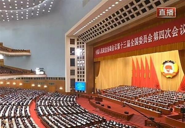 گشایش نشست سالانه کنفرانس مشورت سیاسی خلق چین