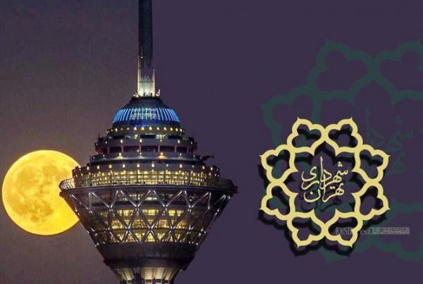 تغییر مدیریت پروژه ها در شهرداری تهران