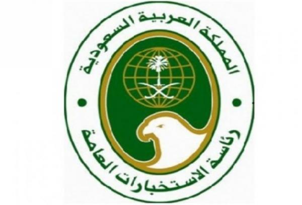 رسوایی بزرگ سازمان اطلاعات عربستان: هویت تمامی کارمندان لو رفت! خبرنگاران