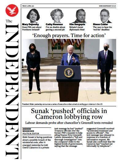 صفحه نخست روزنامه های امروز انگلیس (تصاویر)