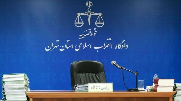 دادگاه محکومان آبان ماه 98 برگزار نشد