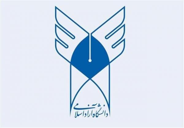 ایجاد سرای نوآوری و فناوری در دانشگاه آزاد واحد مشهد
