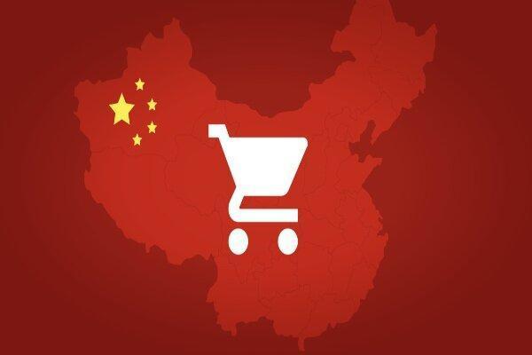 پیش نویس قانون تازه چین برای مقابله با تخلفات قیمت گذاری آنلاین